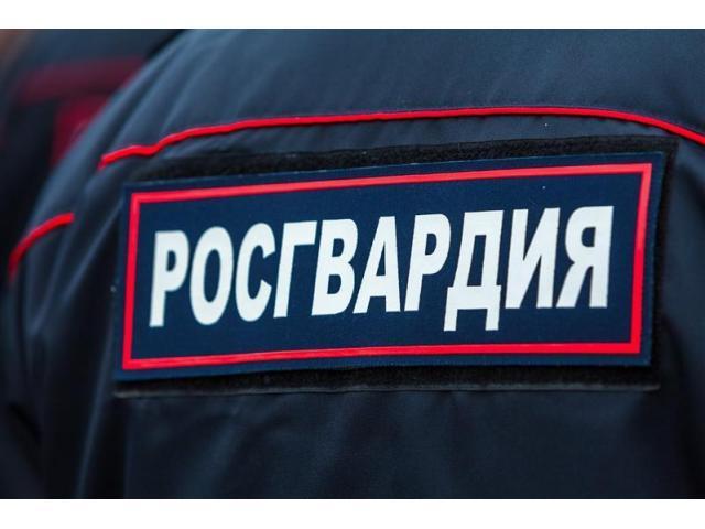 Войска национальной гвардии Российской Федерации