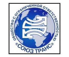 """Транспортная компания """"Союз Транс"""""""