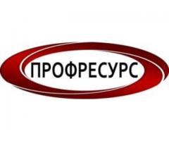 Фрезеровщик -универсал