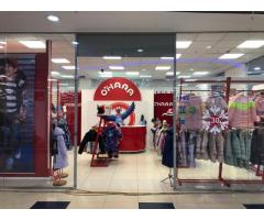 Требуется продавец-консультант в магазин детской одежды